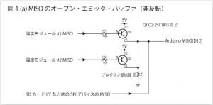 drw3-1_tr(a)