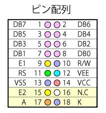lcd404-3