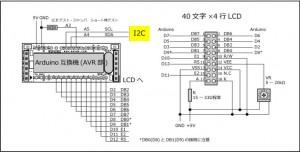 lcd404-6
