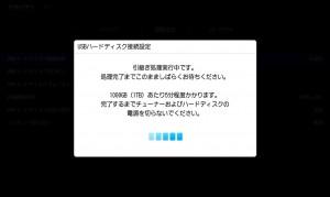_hikari004